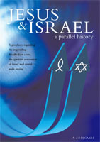 Jesus and Israel a parallel history