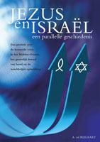 Jezus en Israel een parallelle geschiedenis